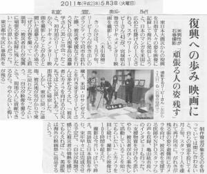 20110503yomiuri