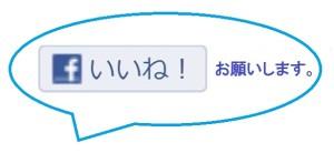 like改