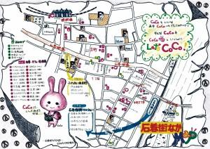 石巻街なかMAP2014