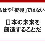 愛知県立大学用原稿2015.7.8
